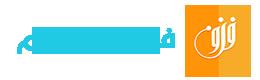 شركة فنون المسلم لتصميم مواقع الانترنت