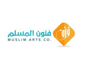 فنون المسلم