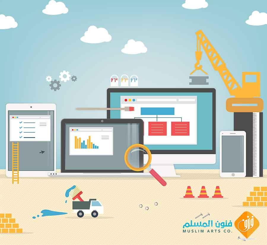 أفضل شركة تصميم مواقع انترنت سعودية