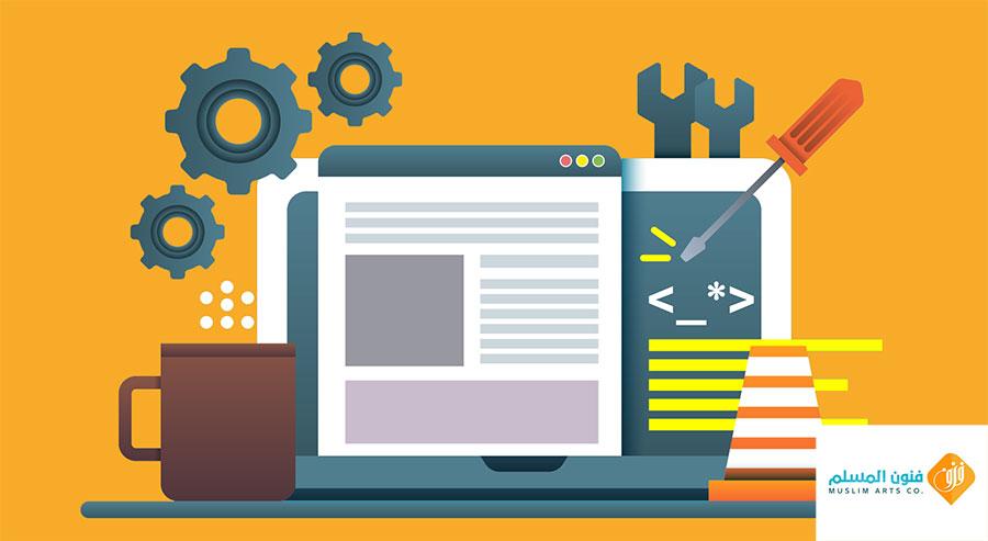تصميم مواقع انترنت مبتكرة