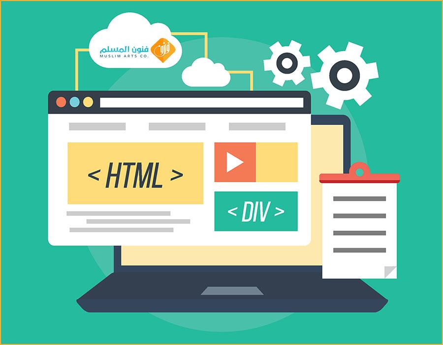 أفضل شركة تصميم مواقع انترنت web-design.jpg