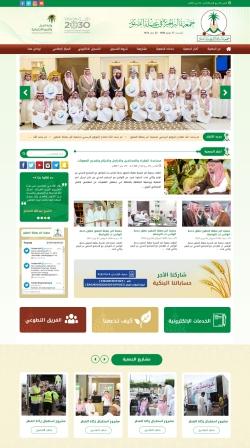 جمعية البر بعقلة الصقور القصيم