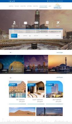 تصميم موقع الاجازات السعودية