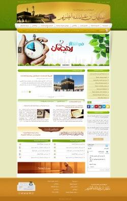 موقع الشيخ سليمان بن عبد الله الطريم
