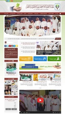 لجنة التنمية الاجتماعية الاهلية بالقيم