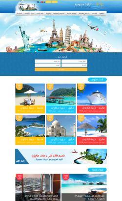 اجازات سعودية 2