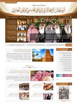 موقع الشيخ سليمان الجاسر