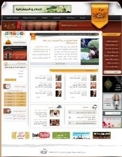 موقع حياة الاسلام