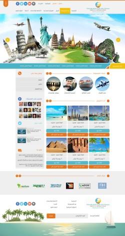 مجموعة رحلات الرواد للسياحة والسفر ، تصميم موقع سياحي