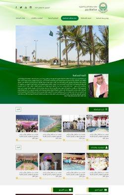 موقع محافظة ينبع