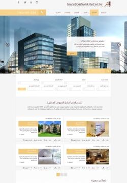 شركة احمد العبيكان للاستثمارات والتطوير العقاري المحدودة