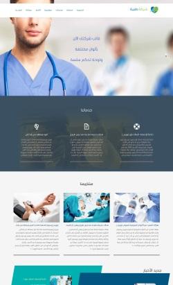 شركة طبية