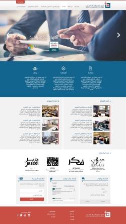 معهد تطوير القدرات للتدريب