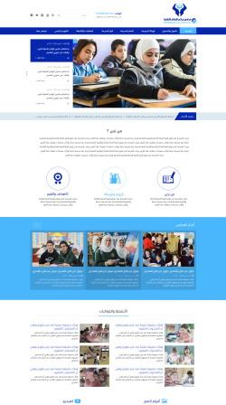 موقع مدارس رياض الاسلام