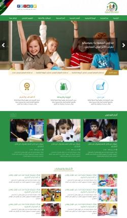المدارس السعودية في موسكو