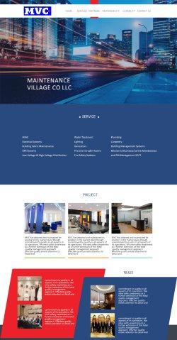 شركة MVC