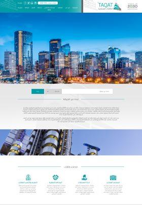 شركة الطاقة العمرانية
