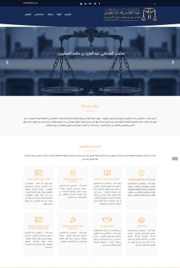 موقع المحامي عبد العزيز حامد المطيري