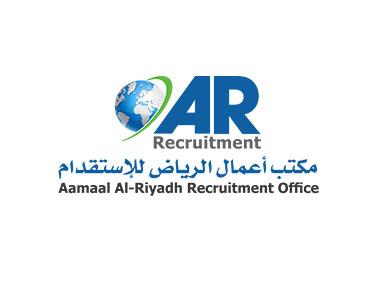 مكتب اعمال الرياض للاستقدتم